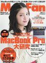 Mac Fan (マックファン) 2017年 01月号 [雑誌]