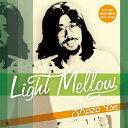 Light Mellow 伊勢正三 [ 伊勢正三 ]