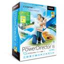 PowerDirector 15 Ultra 公認ガイドブック付版