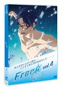 Free!-Eternal Summer-4 [ 島崎信長 ]