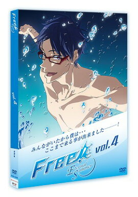 Free!-Eternal Summer-4
