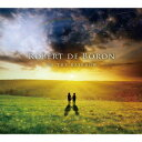 ON THE RAINBOW [ ROBERT DE BORON ]
