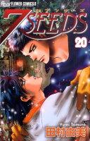 7SEEDS(20)