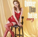 Other - Quicker Than the Eye [ meg ]