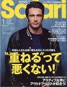 Safari(サファリ) 2018年 01月号 [雑誌]