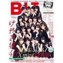 B.L.T.関東版 2018年 01月号 [雑誌] - 楽天ブックス