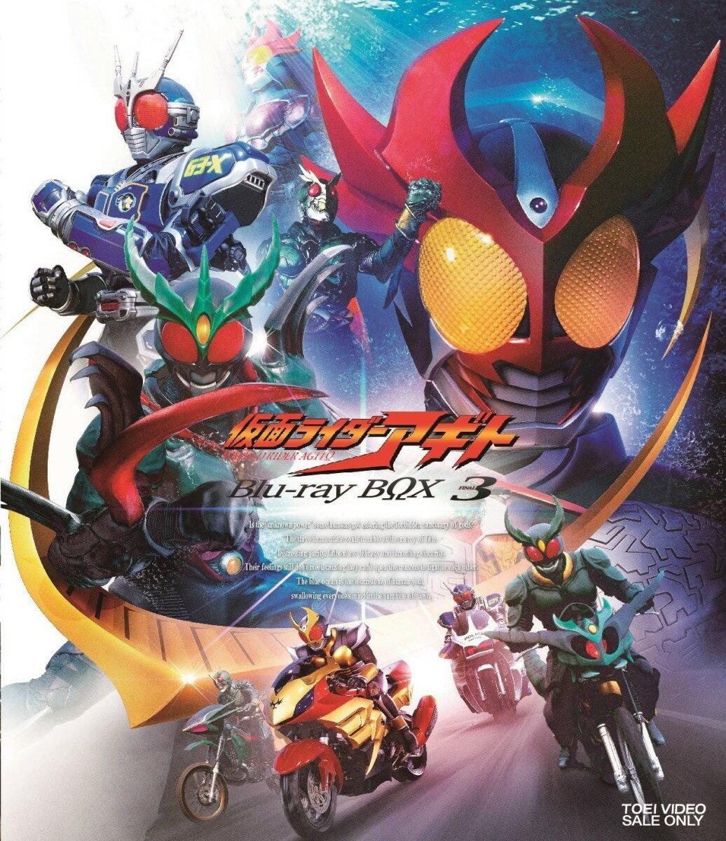 仮面ライダーアギト Blu-ray BOX 3【Blu-ray】 [ 賀集利樹 ]...:book:17867569