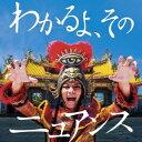 ショッピングKUNG-FU Kung-Fu Lady [ テキーラ東京 ]