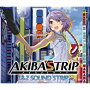 AKIBA'S TRIP 1&2 SOUND STRIP