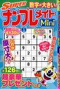 SUPER (スーパー) ナンプレメイト Mini (ミニ) 2019年 01月号 [雑誌]