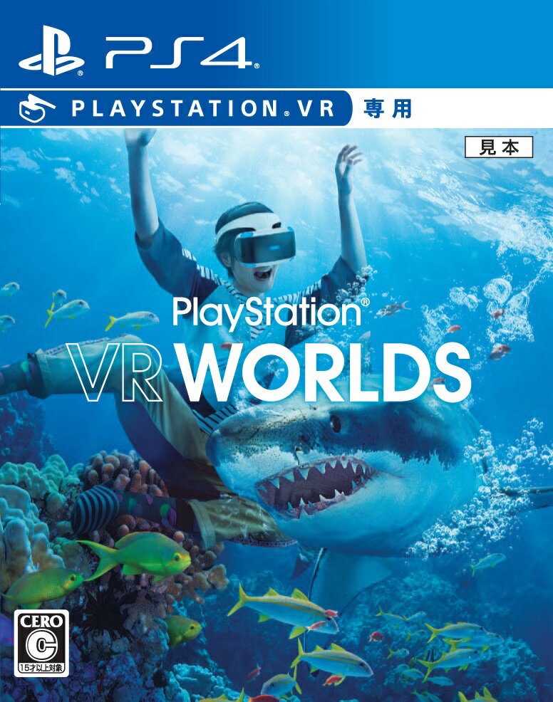 【予約】PlayStation VR WORLDS