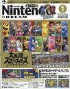 Nintendo DREAM (ニンテンドードリーム) 2019年 01月号 [雑誌]