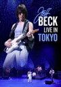 【輸入盤】Live In Tokyo [ Jeff Beck ]