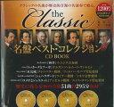 the Classic名盤ベスト・コレクションCD BOOK ([CD+テキスト])