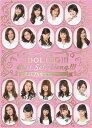 アイドリング!!!ベストセレクショング!!!ファイナル('14-'15)【Blu-ray】 [ アイ