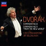 ドヴォルザーク:交響曲第8番&第9番?新世界より? [ ビエロフラーヴェク チェコ?フィル ]