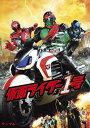 仮面ライダー1号【Blu-ray+DVD】 [ 西銘駿 ]