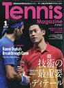 楽天楽天ブックスTennis Magazine (テニスマガジン) 2019年 01月号 [雑誌]