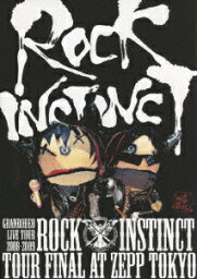 "<strong>GRANRODEO</strong> LIVE TOUR 2008-2009 ""ROCK INSTINCT""LIVE DVD [ <strong>GRANRODEO</strong> ]"