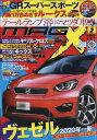 NEW MODEL MAGAZINE X (ニューモデルマガジン X) 2020年 02月号 [雑誌]