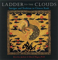 Ladder_to_the_Clouds��_Intrigue