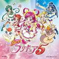Yes!プリキュア5 主題歌::プリキュア5、スマイルgo go!(DVD付き)