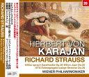 カラヤン/リヒャルト・シュトラウス:交響詩「ツァラトゥストラはかく語りき」/他 [NAGAOKA CLASSIC CD] (<CD>) [ 永岡書店..