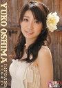 【入荷予約】 大島優子(AKB48) カレンダー 2010
