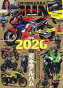 young Machine (ヤングマシン) 2020年 02月号 [雑誌]