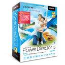 PowerDirector 15 Ultra アカデミック版
