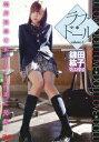 ラブ*ドール volume.1【Blu-ray】 [ 鎌田紘子 ]