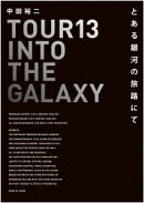 TOUR 13 INTO THE GALAXY �Ȥ����Ϥ�ιϩ�ˤ�