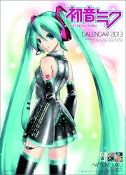 初音ミク 2013 カレンダー