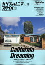 Lightning (ライトニング)増刊 カリフォルニアスタイルVol.15 2020年 02月号