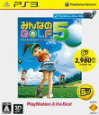 みんなのGOLF 5 PlayStation 3 the Best