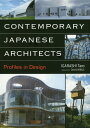CONTEMPORARY JAPANESE ARCHITECTS:Profile 英文版現代建築列伝ー社会といかに関わってきたか (JAPAN LIBRARY) [ 五十嵐太郎 ]
