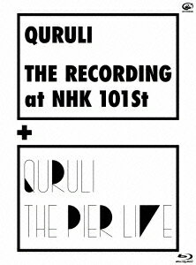 THE RECORDING & THE PIER LIVE 【完全初回受注生産】【Blu-ray】 [ くるり ]