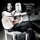 大人ロック (初回限定盤 CD+DVD) [ 藤井フミヤ ] - 楽天ブックス
