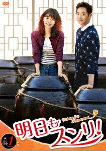 明日もスンリ! DVD-BOX1 [ チョン・ソミン ]