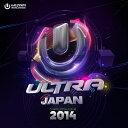 Ultra Music Festival Japan 2014 [ (V.A.) ]