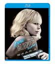 アトミック・ブロンド【Blu-ray】 [ シャーリーズ・セロン ]