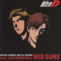��INITIAL_D��VOCAL_BATTLE_SPECIAL��RED_SUNS