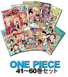 ONE PIECE(ワンピース) 41-60巻セット [ 尾田栄一郎 ]