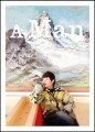 A Man LEE BYUNG HUN 〜今、伝えたいこと〜【楽天限定!オリジナルポスターつき】