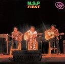 N.S.P FIRST 【Blu-spec CD2】 [ NSP ]