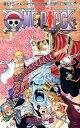 ONE PIECE(巻73) ドレスローザSOP作戦 (ジャンプコミックス) 尾田栄一郎