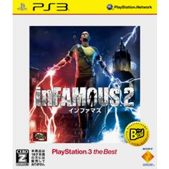 in FAMOUS 2 PlayStation3 the Best