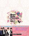 花より男子?Boys Over Flowers ブルーレイBOX1【Blu-ray】 [ ク・ヘソン