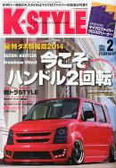 K-STYLE (������������) 2014ǯ 02��� [����]