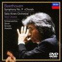 ベートーヴェン:交響曲第9番≪合唱≫ [...